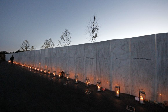 Flight 93 Memorial Shanksville, Pennsylvania