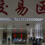 "A sign with the words ""Trading area"" hangs near a brokerage in Beijing, Monday, Aug. 31, 2015. Global stocks were mostly lower Monday after a U.S. Federal Reserve official suggested a September interest rate hike still was possible and weak Japanese factory activity provided more evidence of a sluggish global economy. (AP Photo/Ng Han Guan)"