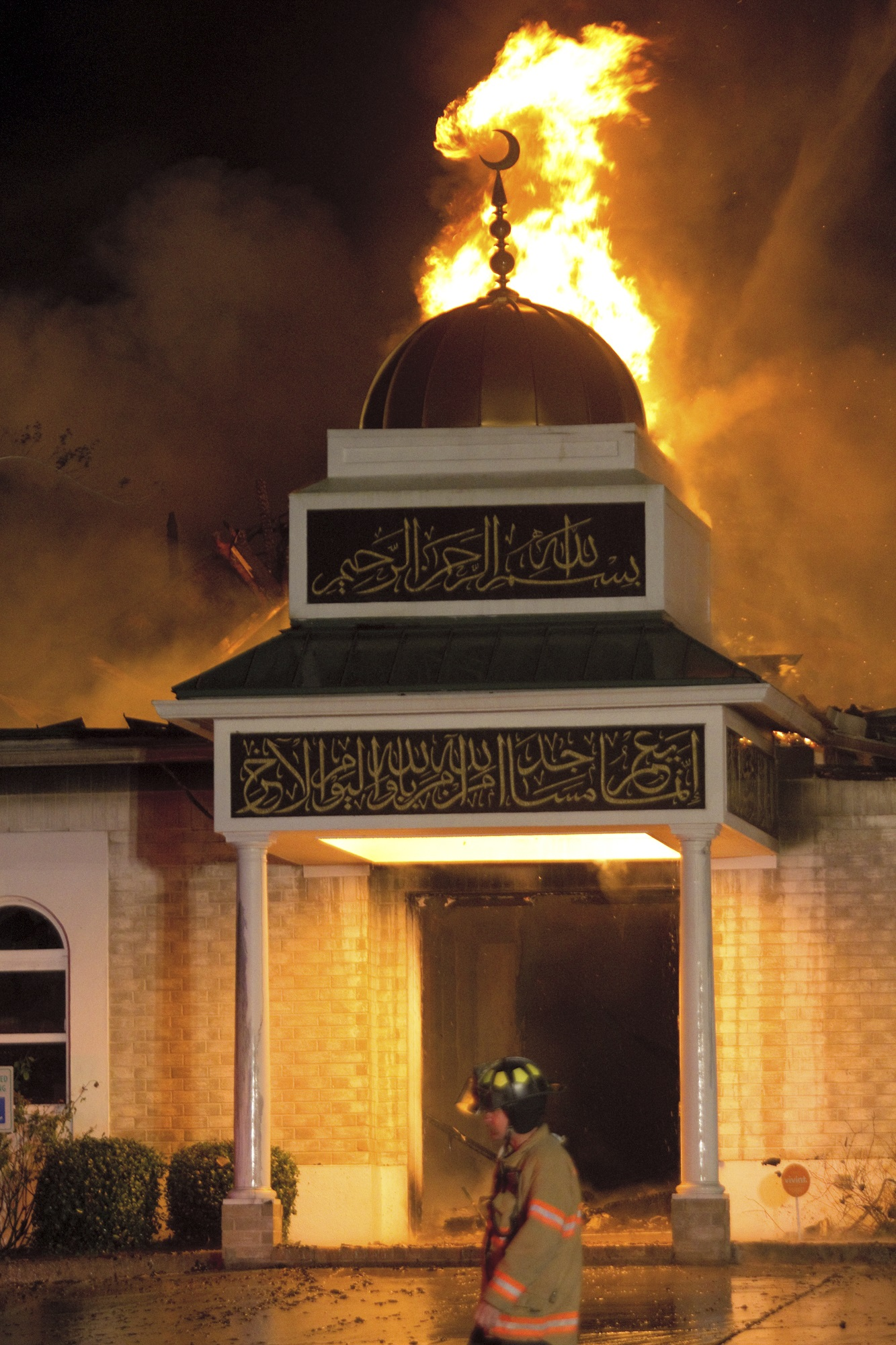 Online Car Insurance Quotes >> Suspect in Texas Mosque Fire Feared Muslims, Investigator Says