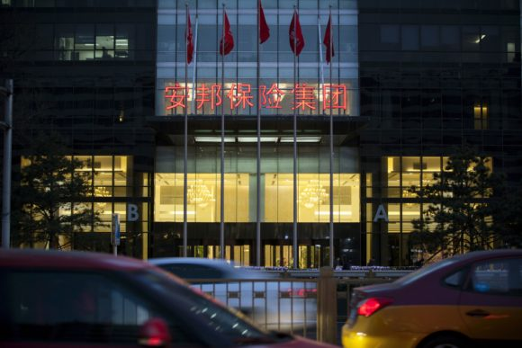 China Ends Two-Year State Custody of Troubled Anbang...