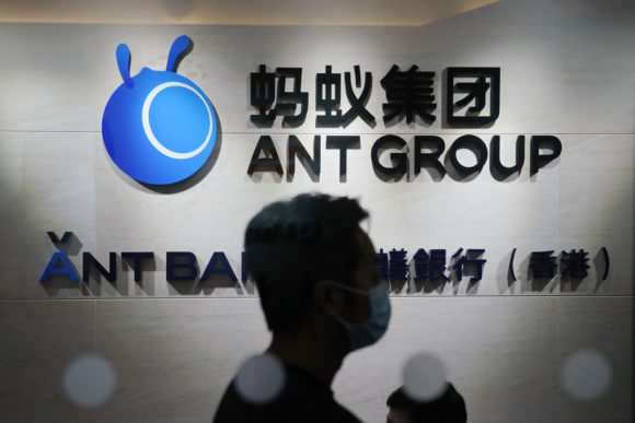 Ant Group Is About to Shatter IPO Records. Here's Why.