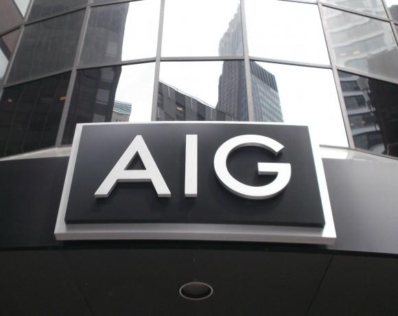 AIG logo exterior 4